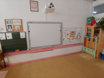 3. Sala edukacji wczesnoszkolnej
